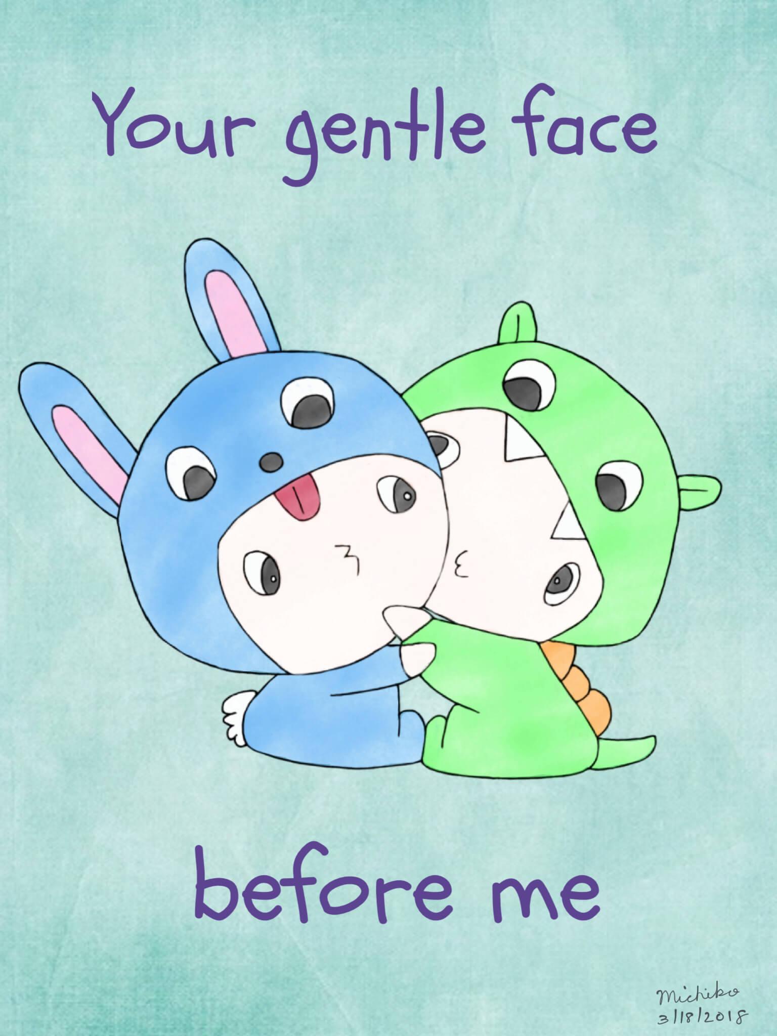 Gentle face
