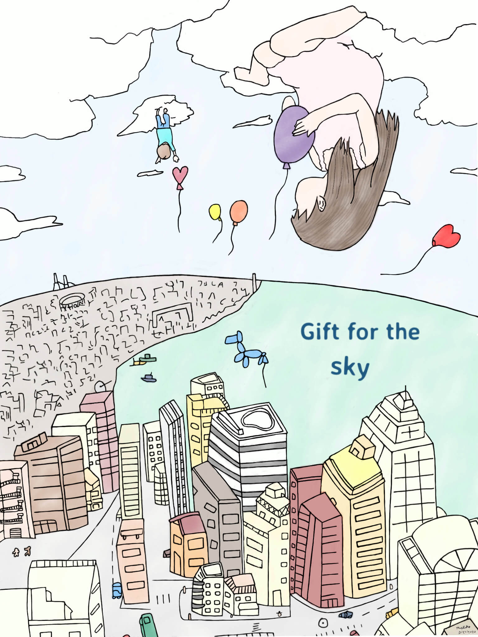 Gift for the sky