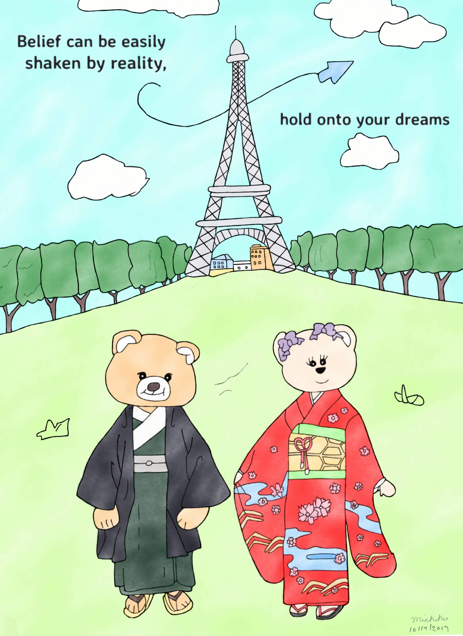 Hold onto your dreams (teal)