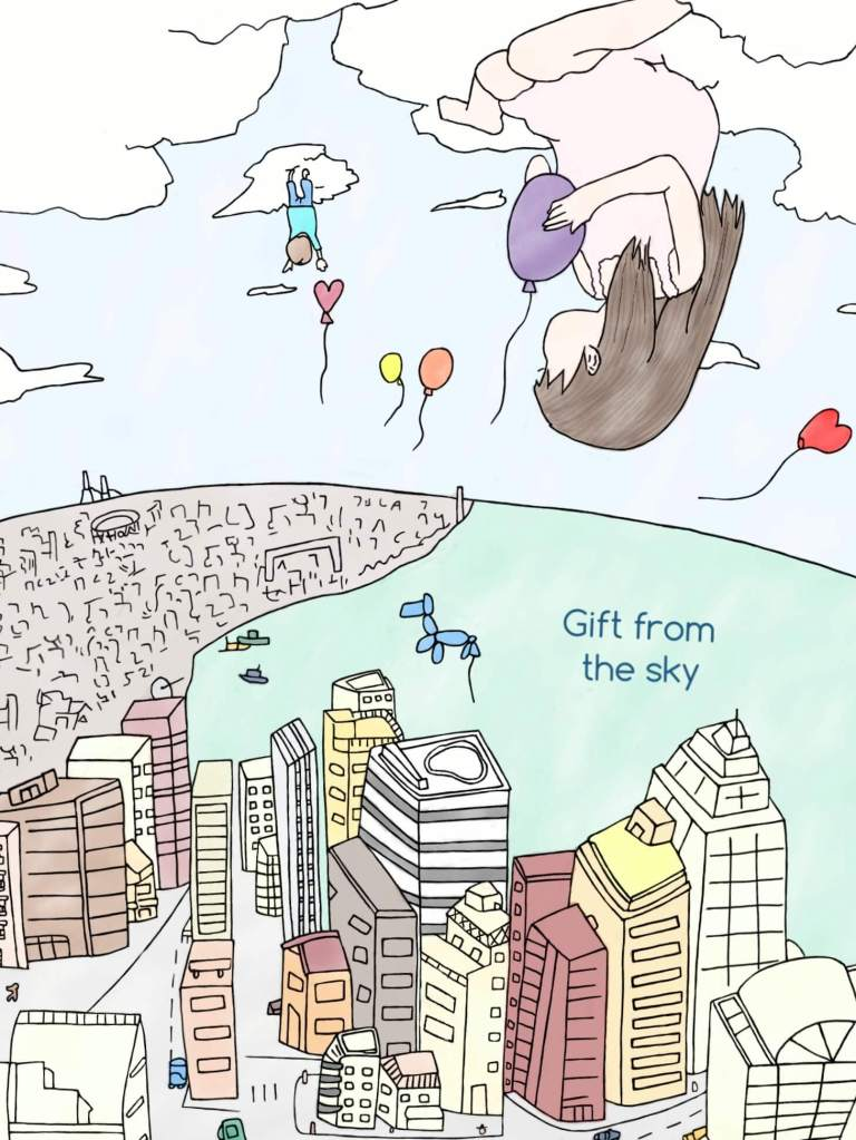Gift from the sky